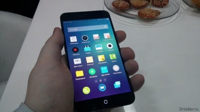 Meizu MX 4G