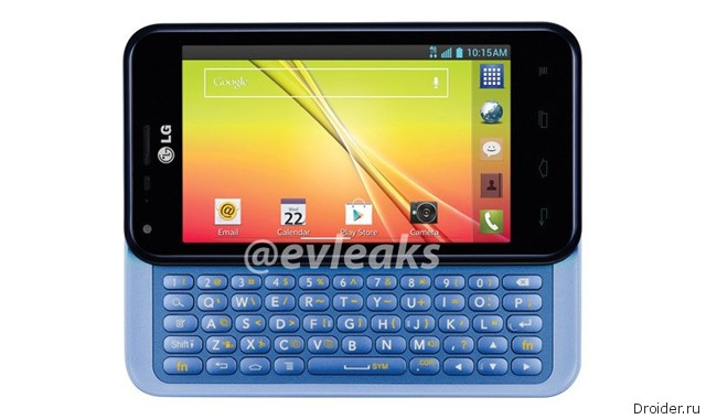 LG готовит Android-аппарат с QWERTY-клавиатурой