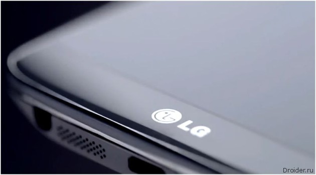 LG может представить флагманы в начале 2014 года