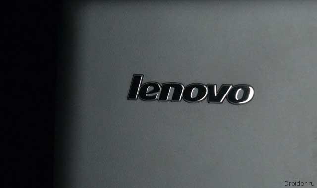 Новый флагман от Lenovo засветился в AnTuTu