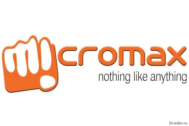 Индийская компания Micromax выходит на российский рынок