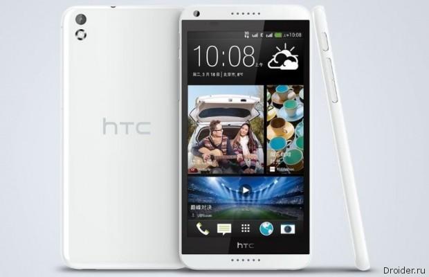 Появилось пресс-фото нового смартфона HTC из линейки Desire