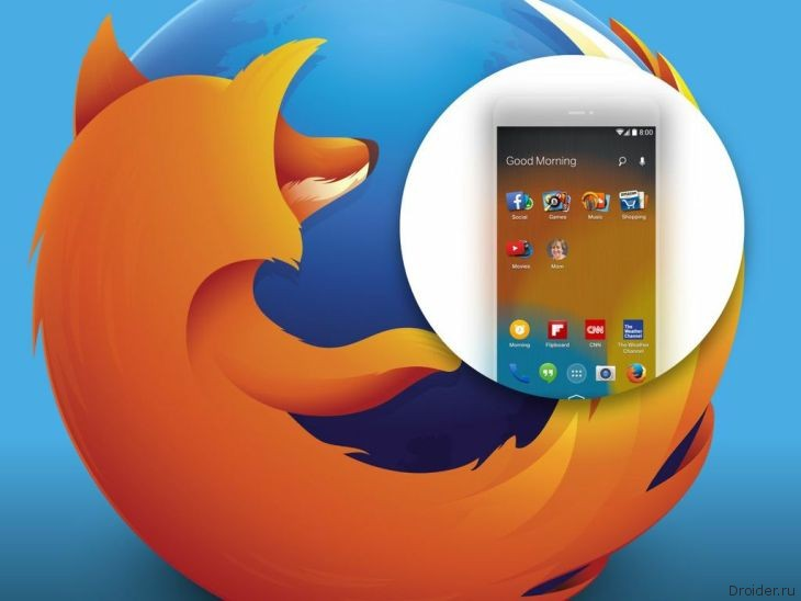 Mozilla готовит Firefox Launcher для Android