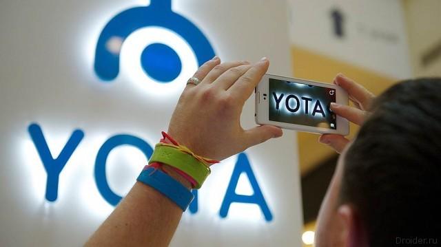 Yota Devices
