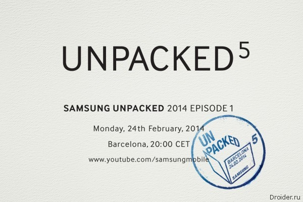 Целая «коробка» слухов из стана Samsung