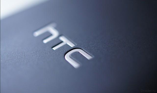 В 2014 году HTC может показать носимое устройство и Nexus-планшет