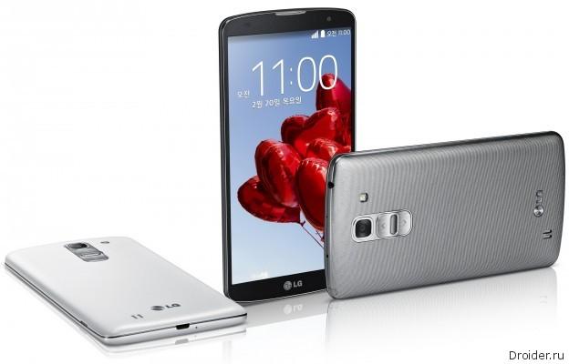 Компания LG анонсировала второе поколение LG G Pro