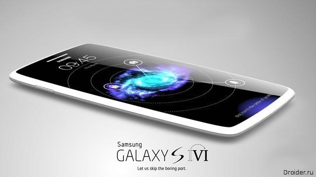 Galaxy S5.  Share on Vkontakte.