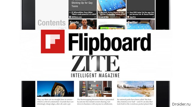 Flipboard покупает сервис Zite