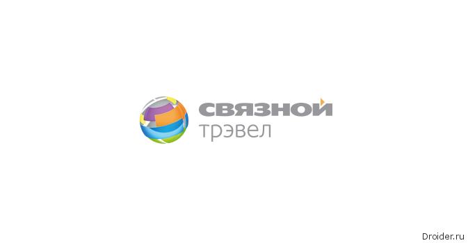 логотип связной: