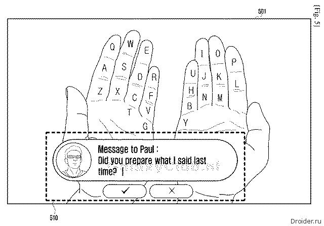 Клавиатура на ладони от Samsung