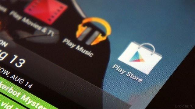 Большие скидки в Google Play