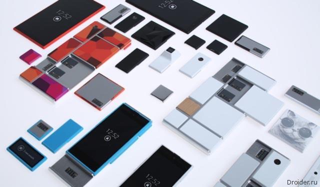 Новые подробности о модульном смартфоне от Google