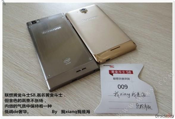 Lenovo готовит Android-смартфон за 130 долларов