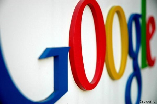 Google 2.0, или над чем работает интернет-гигант