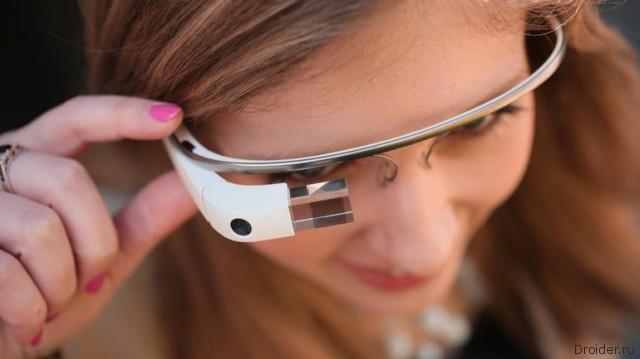Google Glass появятся в свободной продаже на 1 день