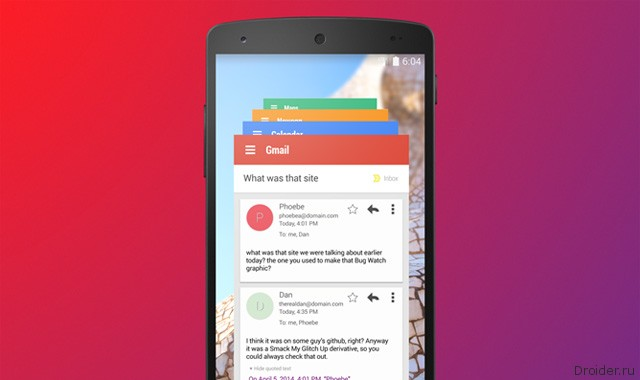 Project Hera, или как Google будет менять Android