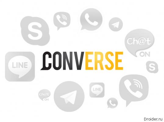 «Converse» – ищем замену нашим кед… сотовым операторам