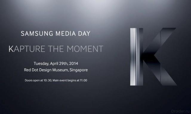 Samsung покажет новое устройство 29 апреля
