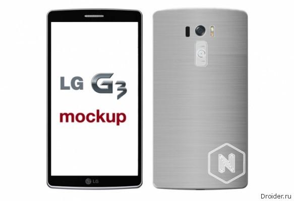 Свежая информация о флагманском G3 от LG