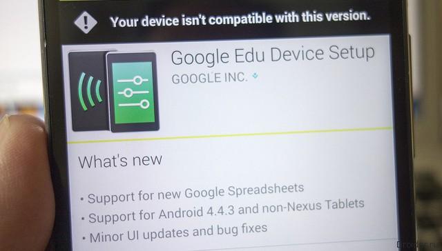 Google готовит новую версию Android