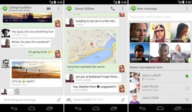 Google выпустила новую версию Hangouts