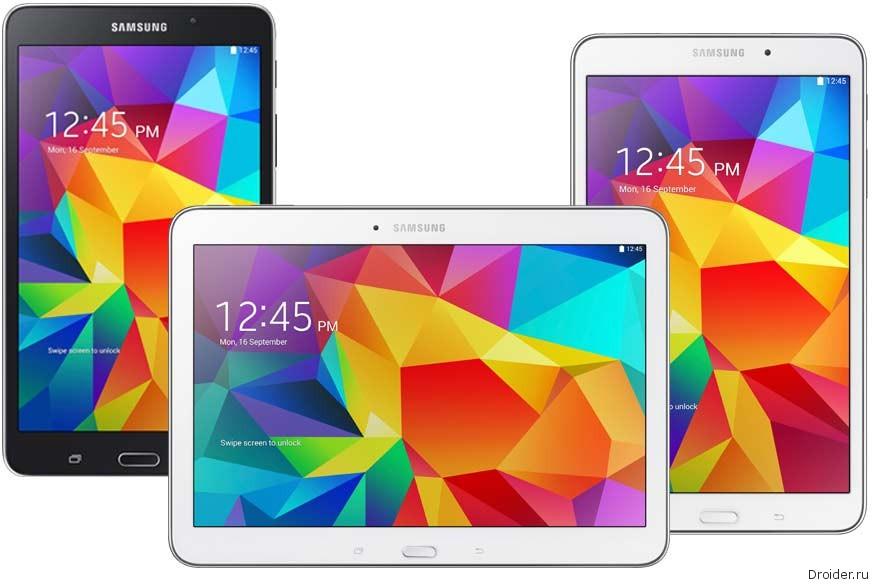 Samsung представила 3 новых планшета