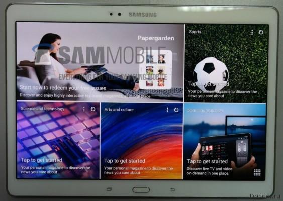 Первые фото и характеристики планшетов Galaxy Tab S