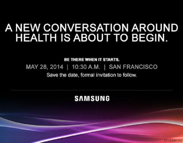 Мероприятие Samsung
