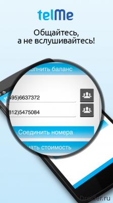 TelMe CallBack