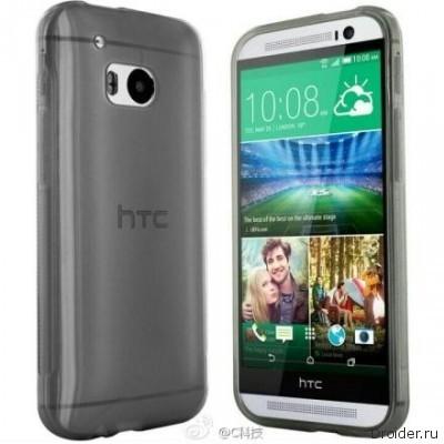 Появился рендер HTC One (M8) mini с обычной камерой