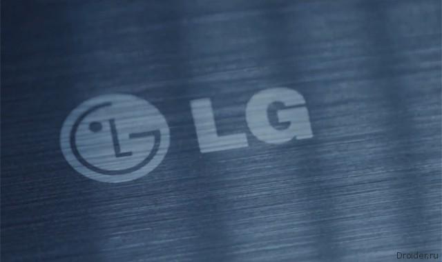 LG опубликовала тизерный ролик про флагман G3
