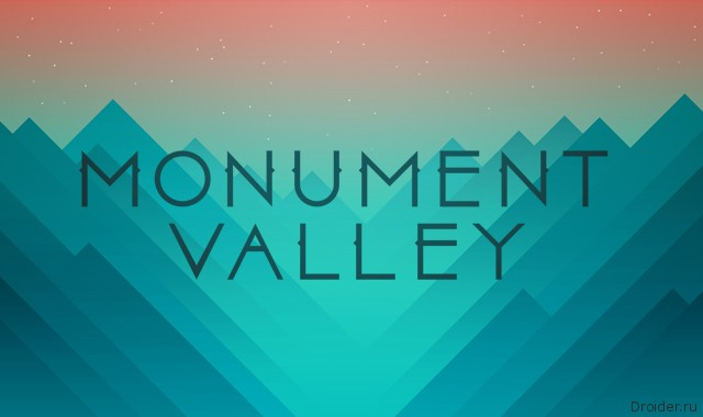 Головоломка Monument Valley появилась в Google Play