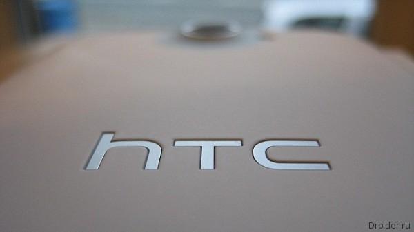 HTC работает над парой новых устройств