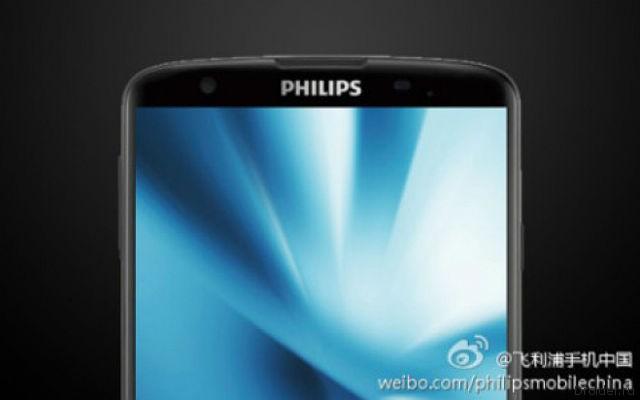 Philips готовит 6-дюймовый смартфон с 8-ядерным процессором