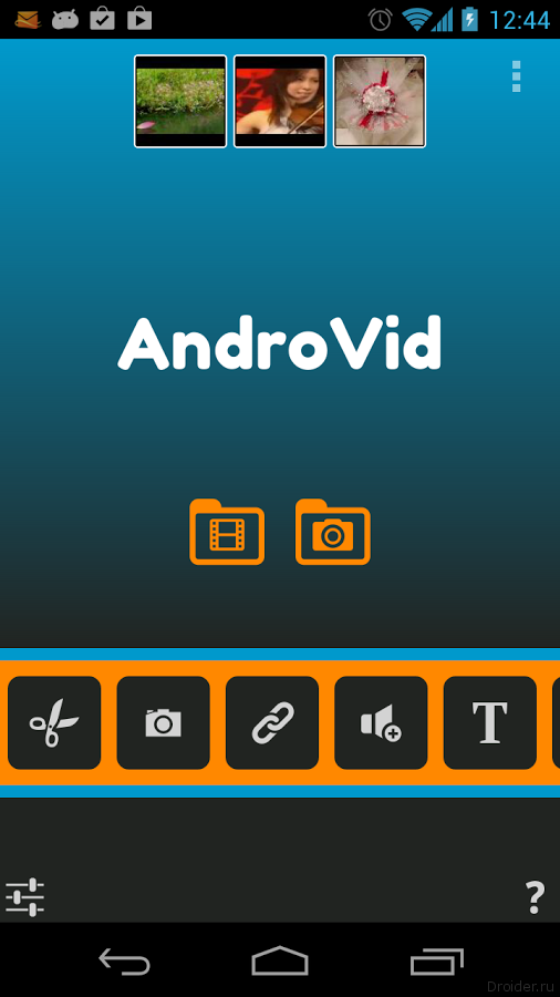 Хороший Видеоредактор Для Андроид - фото 5