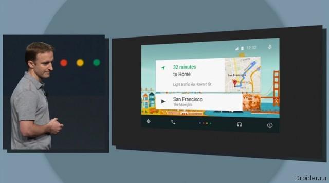 Презентация Android Auto на конференции Google I/O