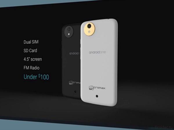 Скан с презентации линейки Android One на Google I/O