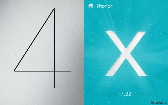 Huawei и Xiaomi