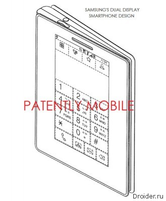 Новый патент Samsung
