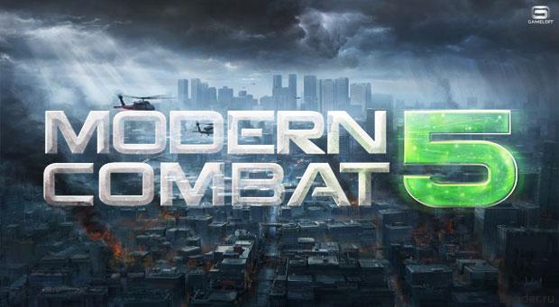 «Modern Combat 5: Затмение» стала доступна в Google Play