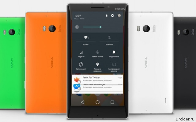 Lumia на Android