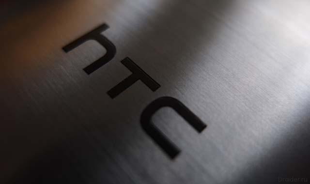 HTC работает над тремя планшетами сразу