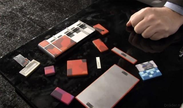 Разобранный модульный смартфон Project Ara