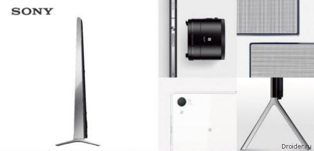 3 сентября Sony продемонстрирует новый смартфон