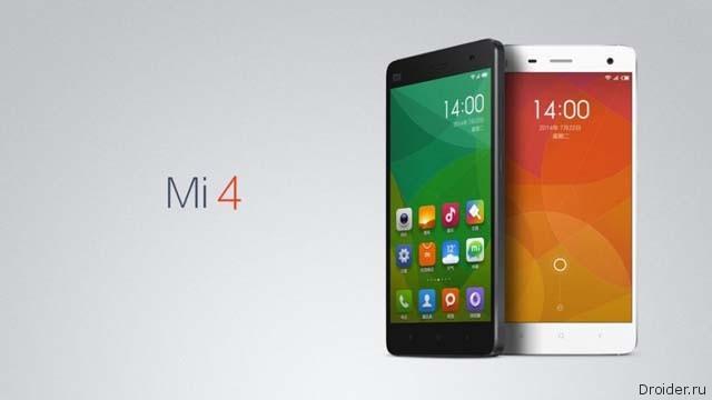 Xiaomi анонсировала флагманский смартфон Mi4