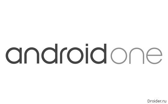 Примерные характеристики первого смартфона из программы Android One