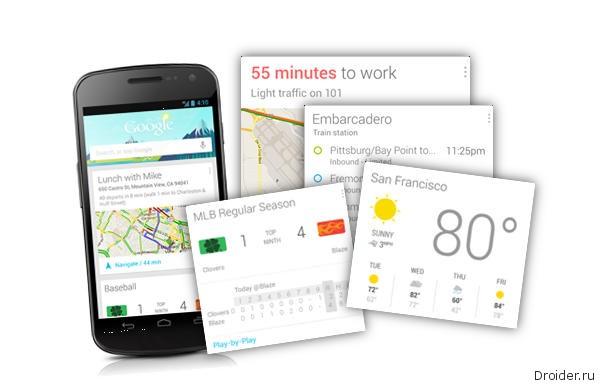 Google Now смог опередить Siri по точности ответов