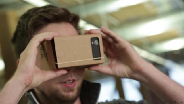 Шлем виртуальной реальности Cardboard от Google