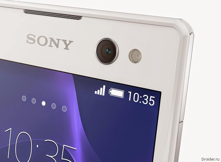 Смартфон Xperia C3 от Sony